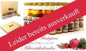 Whiskyadventskalender 2019 - Limited Edition 1 of 200 - Einzelfassabfüllungen und Sonderedition mit Holzbox - Leider ausverkauft !